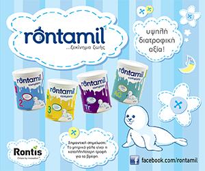 rontamil_300x250_mtb