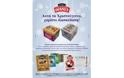 Disney Box - Tο πιο απολαυστικό δώρο για όλους