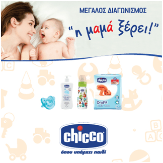 chicco facebook contest